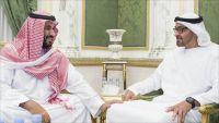 فوبيا قطر تورط السعودية والإمارات بشراء لوحة بسعر خيالي
