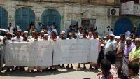 عدن .. عشرات المواطنين ينفذون وقفة احتجاجية للمطالبة بالكشف عن مصير الإمام باحويرث