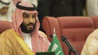 بن سلمان يبحث مع المندوبين الدائمين بمجلس الأمن تطورات الأزمة اليمنية