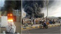 حريق هائل يلتهم مخازن الغذاء العالمي في الحديدة