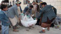 مقتل 12 مدنياً بينهم سبعة أطفال في قصف للتحالف على الحديدة