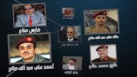 """فيلم """"اليمن.. الأموال المنهوبة"""" يكشف عن طرق وأساليب تهريب الأموال وتقاعس الحكومة الشرعية"""