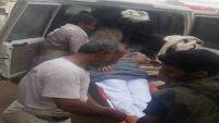 مليشيا الحوثي تفرج عن مختطف بعد إصابته بشلل تام (صور)
