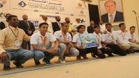 لأول مرة باليمن ..إعلان الفائزين بالأولمبياد الوطني للغة الإنجليزية لمحافظات الجمهورية