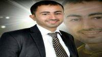 """تدهور الحالة الصحية لـ """"الحكمي"""" أحد الـ 36 المختطفين الذين تحاكمهم المليشيا بصنعاء"""