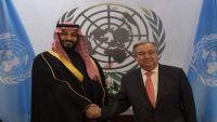 شبكة إيرين: تبرعات السعودية والإمارات هدفها تحسين السمعة (ترجمة خاصة)
