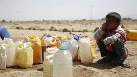 """""""الصليب الأحمر"""": المجتمع اليمني ينحدر نحو الموت البطيء بسبب المجاعة"""