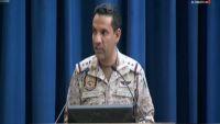 الحوثيون يستهدفون ناقلة نفط سعودية غرب ميناء الحديدة