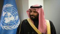 منظمات تطالب ماكرون إثارة النزاع اليمني في محادثاته مع ولي العهد السعودي
