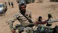 صعدة.. الجيش الوطني يعلن تحرير مواقع جديدة في كتاف
