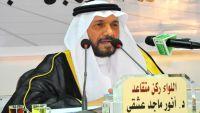 """عشقي يحث على تقسيم اليمن وإعلان """"كردستان الكبرى"""""""