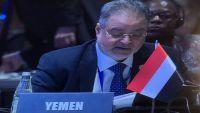 المخلافي يجدد موقف الحكومة الساعي إلى إعادة السلام في اليمن
