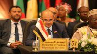 مسؤول حكومي يقدر أضرار وخسائر اليمن بسبب الحرب أكثر من مئة مليار دولار