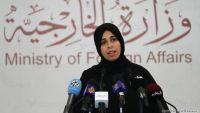 الخارجية القطرية: تلقينا دعوة لحضور القمة العربية بالسعودية ولم نحدد مستوى المشاركة