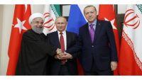تركيا وروسيا وإيران تتعهد بالعمل من أجل استقرار سوريا