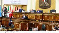 اتحاد البرلمان العربي يدين التدخل الإيراني في اليمن