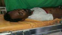 مليشيا الحوثي تقتل صيادا ارتيريا بالحديدة رفض دفع اتاوات (صورة)