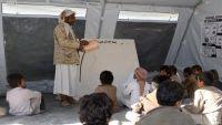 آلاف المعلمين في اليمن يغادرون مناطقهم تاركين مدارسهم للفراغ