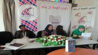 """نادي القصة """"إل مقه"""".. حراك المبدعين اليمنيين وسط عاصمة مشلولة"""
