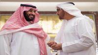 الحرب اليمنية.. خسائر سعودية واضحة ومكاسب إماراتية منظورة