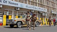 دفع يمني حثيث لإعادة صياغة العلاقة مع التحالف