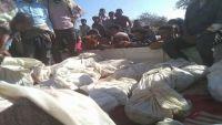 مقتل ثلاثة مدنيين بغارة للتحالف في تعز