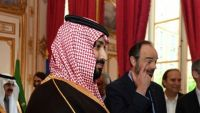 جماعة حقوقية يمنية تقاضي ولي عهد السعودية في فرنسا
