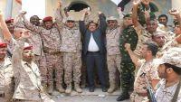 المنطقة العسكرية الخامسة تحتفل بتحرير مدينة ميدي بحضور قيادة التحالف العربي