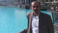 الإمارات تعتقل أديبا عراقيا.. ونجله يؤكد: والدي ليس بخير