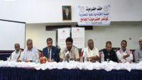 مؤتمر حضرموت الجامع: أسباب تأجيل زيارة المبعوث الأممي إلى المحافظة واهية وغير واقعية
