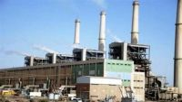 عدن ..عودة محطة الكهرباء المقدمة من قطر للعمل وتحسن ملحوظ في الخدمة