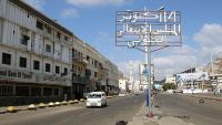 على خطى الحوثيين.. المجلس الانتقالي يسعى لتشكيل مشرفين ولجان شعبية