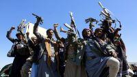 حكم عليها الحوثيون بالإعدام وهددوها بالاغتصاب وجلدوها 100 جلدة .. العفو الدولية تسرد قصة أسماء العميسي
