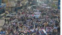 تظاهرة جماهيرية بتعز ضد تواجد قوات طارق صالح في المحافظة
