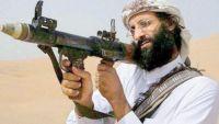 """العدل الأمريكية: اعتراف ثلاثة متهمين بإرسال أموال لـ"""" أنور العولقي """" أحد قيادات القاعدة باليمن"""
