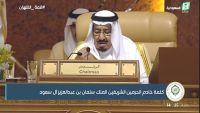 العاهل السعودي يعلن دعمه للحل السياسي في اليمن