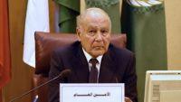 الجامعة العربية: مليشيا الحوثي تشكل مصدرا لعدم الاستقرار داخل اليمن والمنطقة