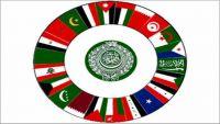 الشيخ تميم لن يشارك في القمة العربية ومستوى التمثيل القطري سيكون منخفضا