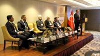 دعوات إلى اعتماد إسطنبول عاصمةً للاقتصاد الإسلامي