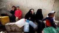 وفد أوروبي يزور صنعاء لترتيب الوضع المستقبلي مع الحوثيين تحت لافتة العمل الإنساني