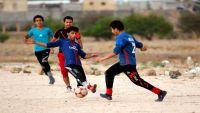 كرة القدم بارقة أمل في خضم الحرب في اليمن