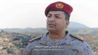 متحدث الجيش الوطني يكشف عن خطة لتطويق صنعاء من الأطراف الجنوبية