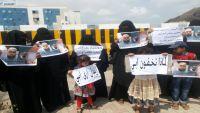 أُسرة داعية مختطف في عدن تنفذ وقفة احتجاجية للمطالبة بالإفراج عنه