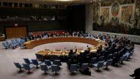 الكويت تشدد على الحل السياسي للأزمة اليمنية وفق المرجعيات