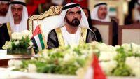 الإمارات والصومال.. هل يصل التوتر حد القطيعة؟ (تحليل)