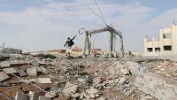 صحيفة: التحالف يضيق الخناق على الحوثيين بصعدة والأخيرة تتراجع سياسيا وعسكريا