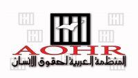 منظمة حقوقية تطالب الأمم المتحدة بحماية الأقليات الدينية في اليمن من اضطهاد الحوثيين