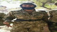 الحوثيون يعترفون بمقتل مسؤول جبهة الحدود بغارة للتحالف