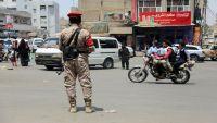 الاقتصاد اليمني يفقد أكبر من نصف قيمته والفقر يتوسع