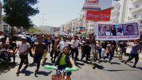 مظاهرات بعدن تطالب برحيل الإمارات